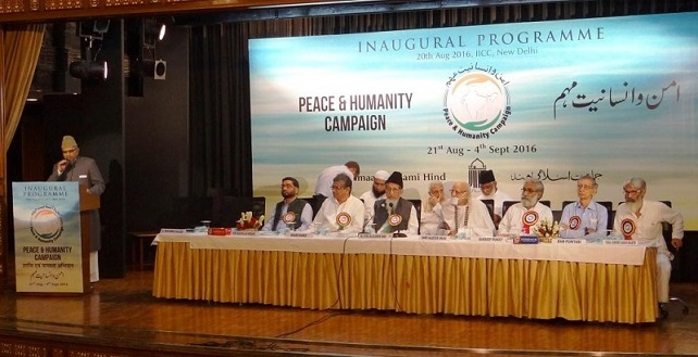 peace and humanity campaign jamaat e islami hind new delhi