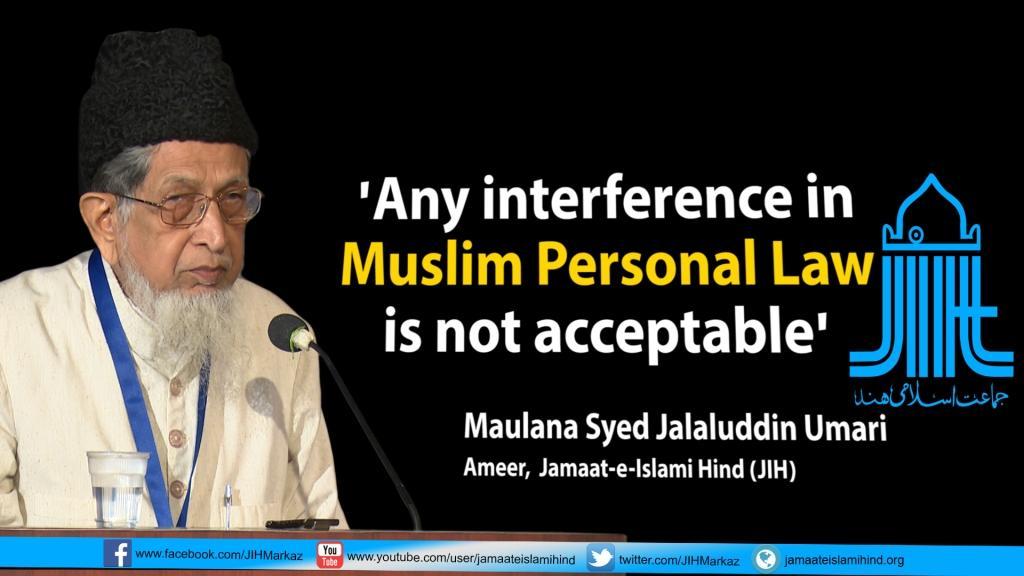Ameer JIH Statement on 3 Talaq