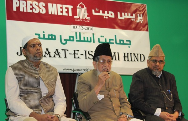 Jamaat rejects any out of court settlement of Babri Masjid dispute