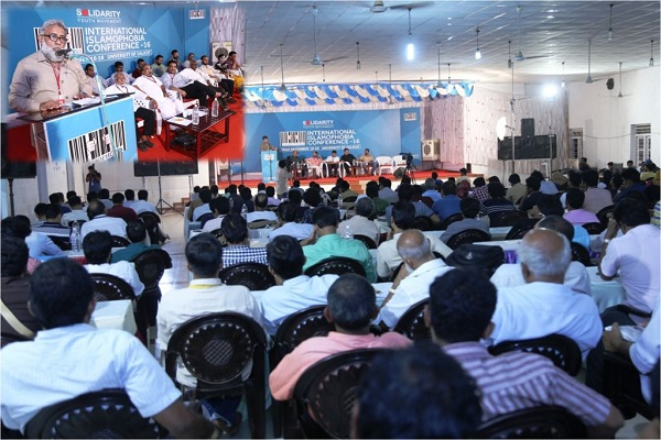 Jamaat Islamophobia International Conference