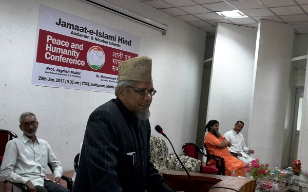 Peace and Humanity Conference Jamaat-e-Islami Hind Port Blair