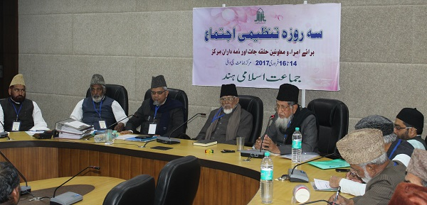 organisational meeting jamaat