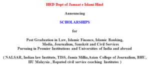 Scholarship Advertisement