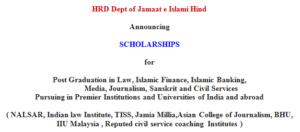 Scholarship Advertisement