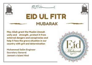 eid mubarak english