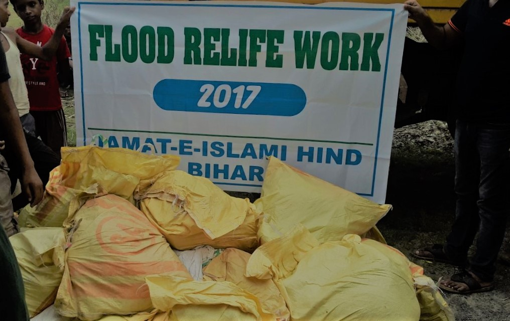 flood relief by jih bihar