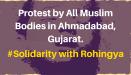 Protest by All Muslim Bodies in Ahmadabad, Gujarat.