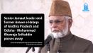 Senior Jamaat leader and former Ameer e Halaqa of Andhra Pradesh and Odisha – Khawaja Arifuddin passes away