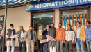 JIH Secretary General inaugurates Khidmat Hospital in Bareilly; also visits Rampur with a delegation