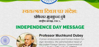 Socio-economic development is impossible without freedom: FDCA chairman Prof. Muchkund Dubey on Independence Day