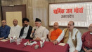Jamaat-e-Islami Hind Vice President Salim Engineer with other religious leaders form 'Dharmik Jan Morcha' in UP to promote peace, brotherhood