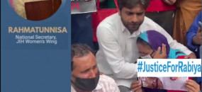 Jamaat-e-Islami Hind women's wing secretary demands impartial probe into brutal murder of Rabiya Saifi