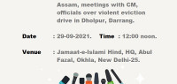 Jamaat-e-Islami Hind holds press meet today at 12.noon on the visit of joint delegation to Assam over Dholpur firing, forceful eviction drive