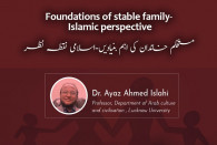 JIH Markaz weekly program on Feb 27 at 7:30pm: Foundations of stable family-Islamic perspective-Dr. Ayaz Ahmed Islahi