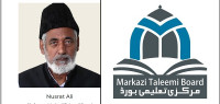 Jamaat-e-Islami Hind's Education Board calls cutting budgetary allocation for education, detrimental to country's future
