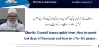 JIH Shariah Council issues guidelines, asking Muslims how to spend last days of Ramazan and how to offer Eid prayer