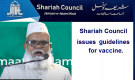 Vaccine is permissible for getting protection against Coronavirus: JIH Shariah Council issues Guidelines
