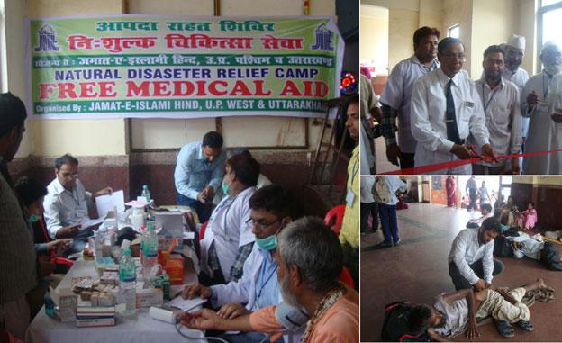 Relief Uttarkhand