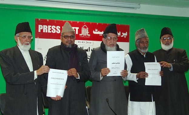 Jamaat-e-Islami-Hind-releases-Public-Manifesto-for-Parliamentary-Election-2014