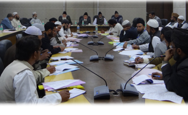Ameer-e-Jamaat inaugurates 3 day Training and Organizational Program for State Secretaries of Department of Islamic Society (Shoba Islami Mashera)