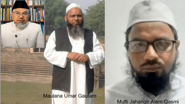 jih pr-Umar-Gautam-Qazi-Jahangir-Qasmi